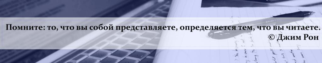 Каталог статей Лаборатория ИПТ