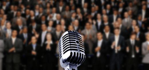 Искусство публичной речи