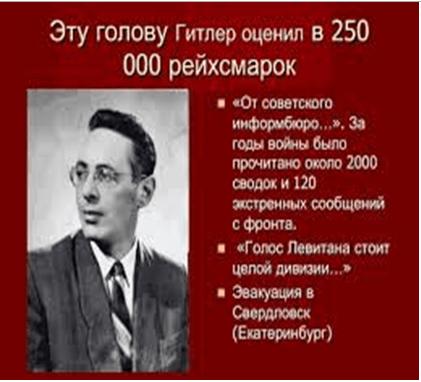 Секреты политической радиорекламы.