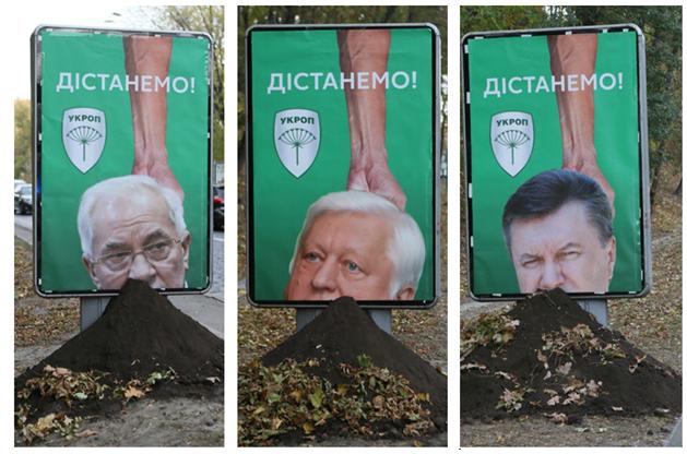 Публикация в сообществе «Типичный Киев», социальная сеть Вконтакте