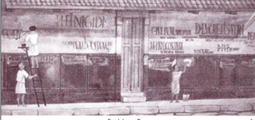 Исторические корни политического слогана: греко-римские уроки