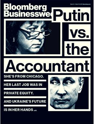 Н.Яресько на обложке журнала Bloomberg Businessweek