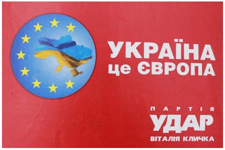 Плакат партии Удар Виталия Кличка