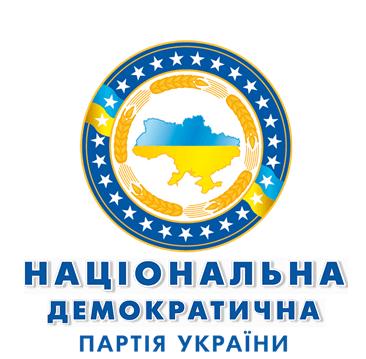 Логотип Национальной Демократической партии Украины