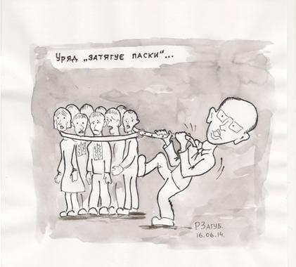 Рисунок 1. [2]