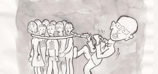 Карикатура в политической рекламе и пропаганде