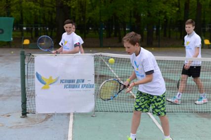 """Популяризация тенниса и """"Успішної країни"""""""