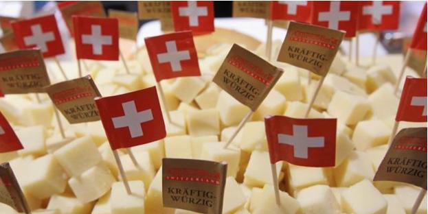 дело в швейцарский сыр