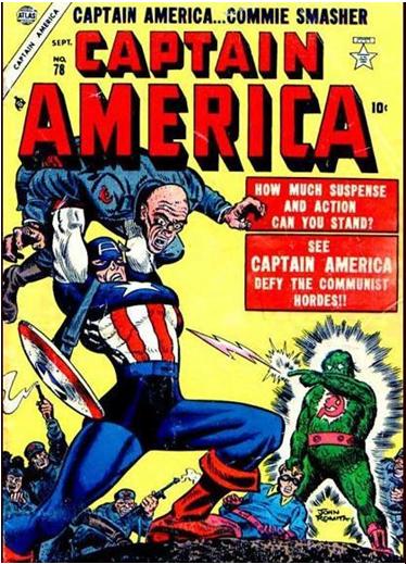 Рисунок 3 Капитан Америка сокрушает коммунистов