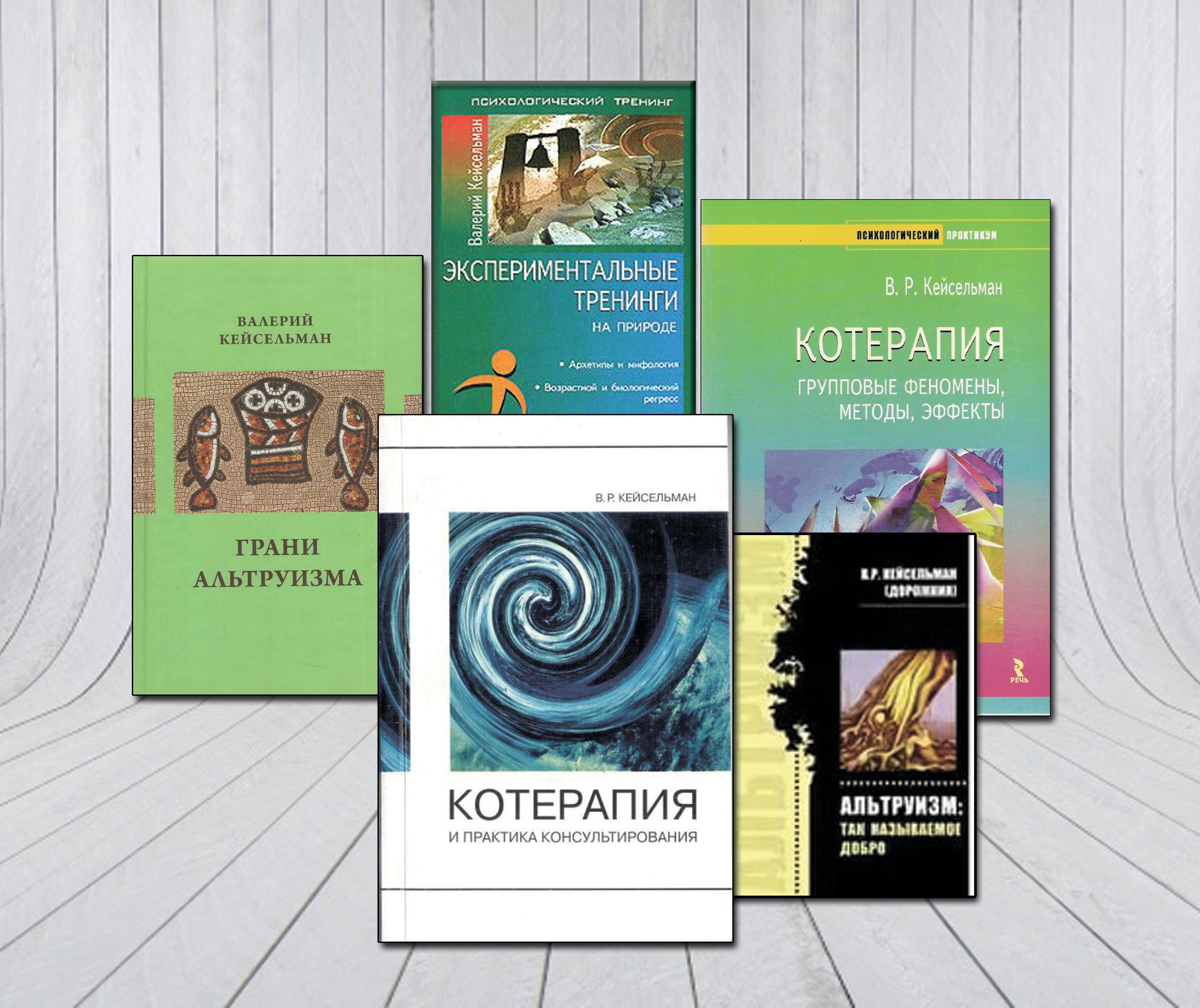 Дорожкин Книги
