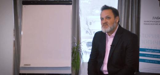 Александр Потеряхин об информационно-психологическом воздействии